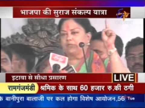 ETV Bangla News【 ETV Bangla News Live 】 Live TV Central