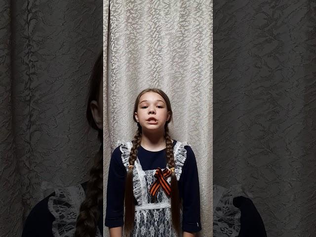 №770 Иванова Валерия. Стихотворение