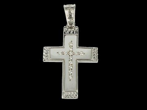 Σταυρός Βάπτισης 14Κ Λευκόχρυσο ΤΡΙΑΝΤΟΣ Γυναικείος ST1447