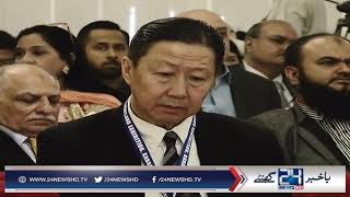 Thailand single country exhibition held in Karachi