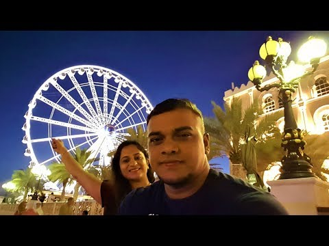 EVENING AT THE EYE OF THE EMIRATES   SHARJAH