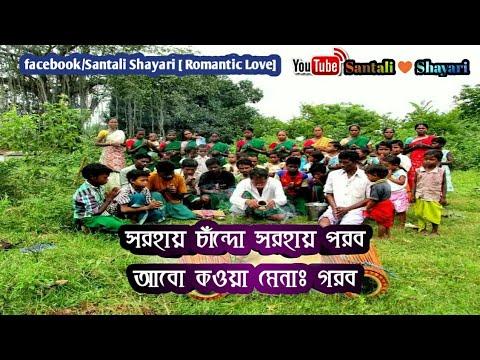 Santali Shayari - SARHAI CHANDO SARHAI PARAB...ABO KOYAG MENAH GORAB