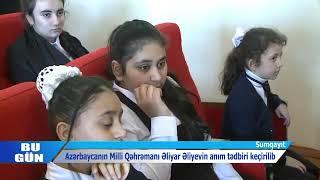 Bilik Fondu şəhid Milli Qəhrəman Əliyar Əliyevin xatirəsini andı