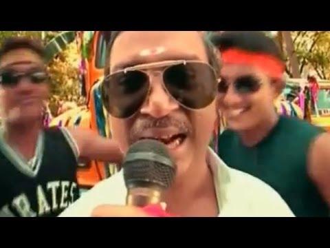 Tamil Pop Ye Ma Ma By Pravin Mani Featuring Manikka Vinayagam - Tamil Pop