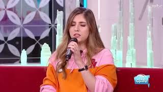 اصالة مالح تغني لأم كلثوم في برنامج صباح الخير يا عرب
