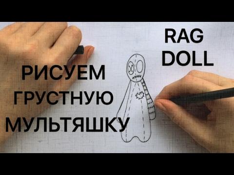 Как поэтапно нарисовать персонажей Клеш Рояль