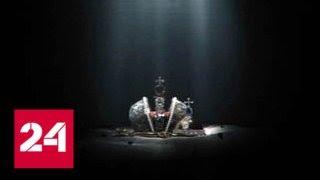 Тайна Ипатьевского подвала. Предательство Европы. Документальный фильм - Россия 24