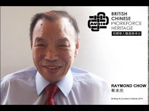 Raymond Chow (Audio Interview)