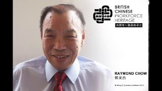 Raymond Chow (Audio Interview)