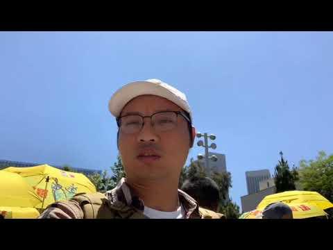 反对香港送中法,民主党人一马当先,中国暴政观察记者:瞿成松现场直播