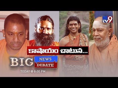Big News Big Debate || Sanyas a brand, not a way of life? - TV9