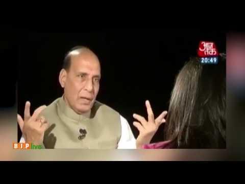 Shri Narendra Modi is our undisputed leader : Shri Rajnath Singh