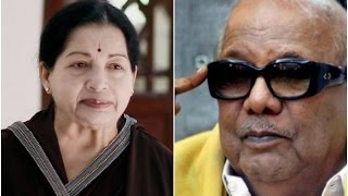 Jayalalitha welcomes Karunanidhi and M.K Stalin in Assembly  - Dinamalar May 25th 2016 thumbnail