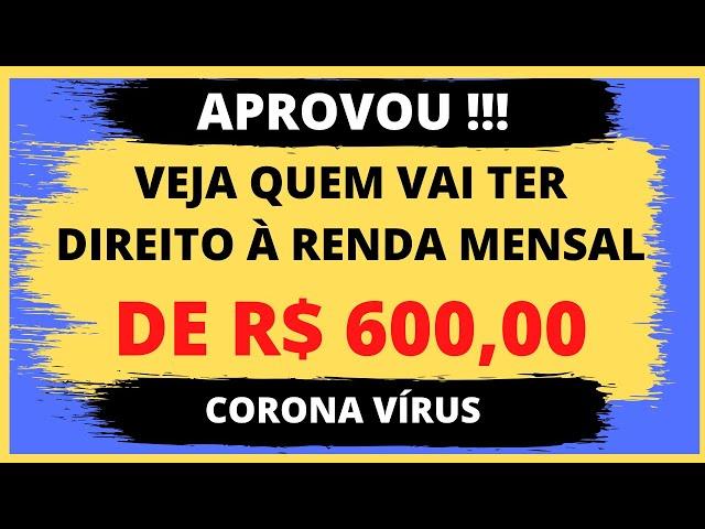 URGENTE! RENDA DE ATÉ R$ 1.200,00 POR FAMÍLIA É APROVADA! VEJA QUEM TEM DIREITO!
