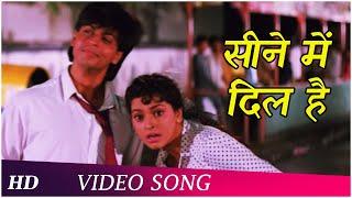 Seene Mein Dil Hai Raju Ban Gaya Gentleman 1992 Shahrukh Khan Juhi Chawla Kumar Sanu