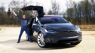 Михаил Подорожанский и Tesla Model X