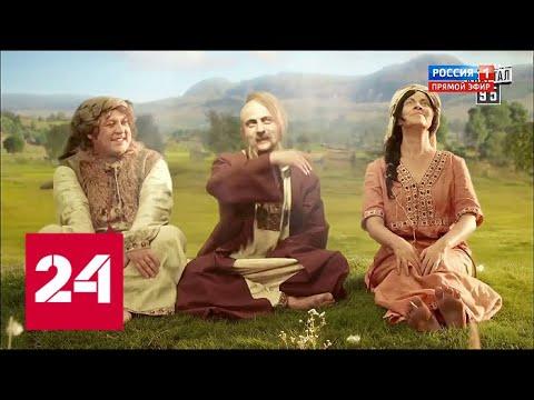 Зеленский придумал, как вернуть Крым. 60 минут от 04.06.19
