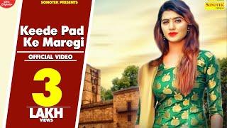 Sonika Singh : Keede Pad Ke Maregi | Pankaj Sharma Ft Rohit Rai | Gaurav Bhabsi | New Haryanvi Songs