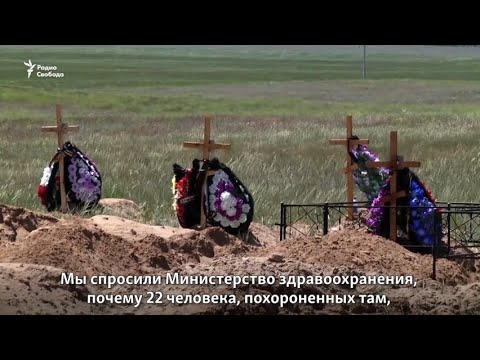 Свежие могилы на кладбище для жертв COVID-19