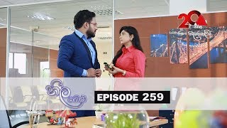 Neela Pabalu | Episode 259 | 09th May 2019 | Sirasa TV