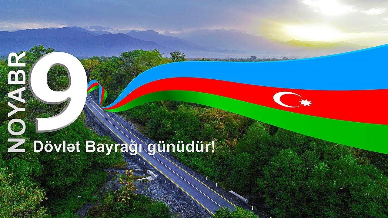 9 Noyabr Azərbaycan Respublikasinin Dovlət Bayragi Gunu Youtube