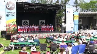 Verkhovyna Choir Колись дівчино мила