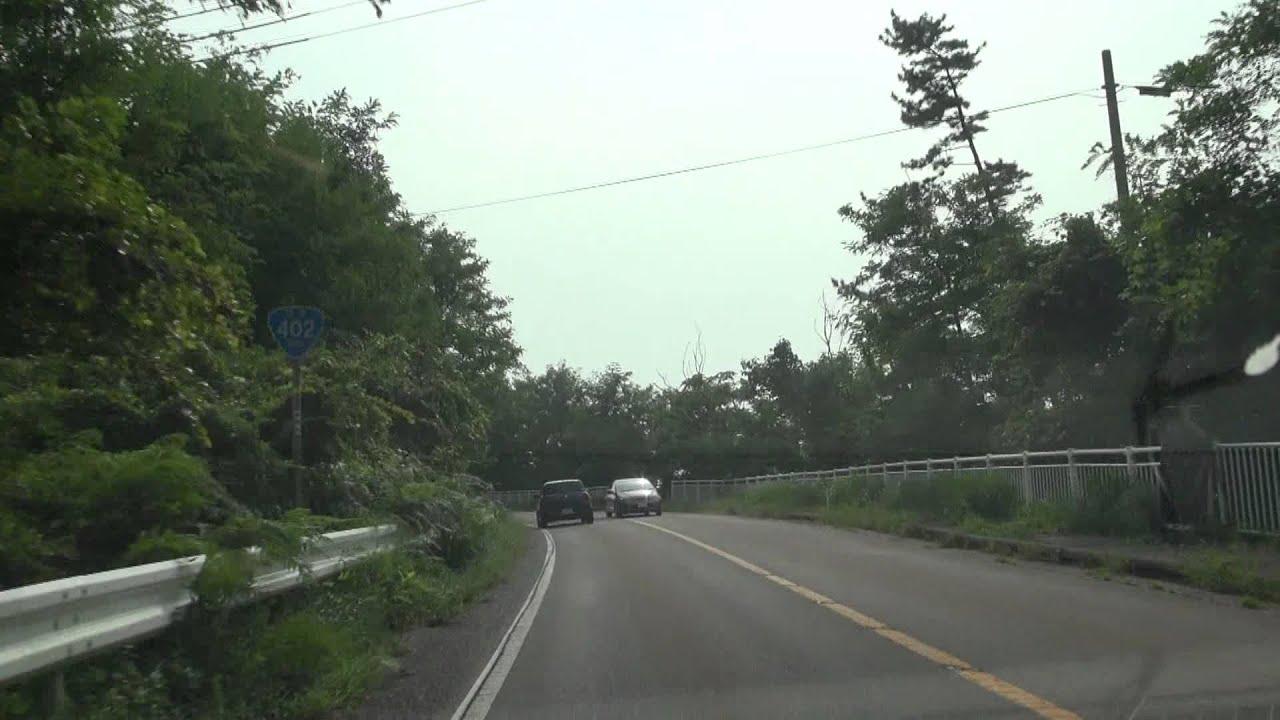 国道402号:西大通り分岐~国道3...