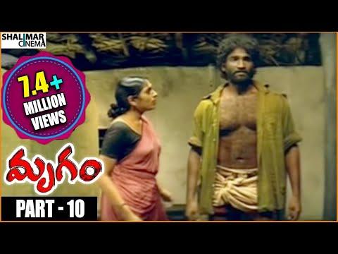 Mrugam Telugu Movie Part 10/12 || Adhi Pinnisetty, Padmapriya || Shalimarcinema