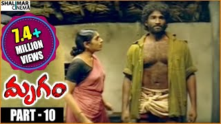 Mrugam Telugu Movie Part 10/12 || Adhi Pinnisetty, Padmapriya || Shalimarcinema