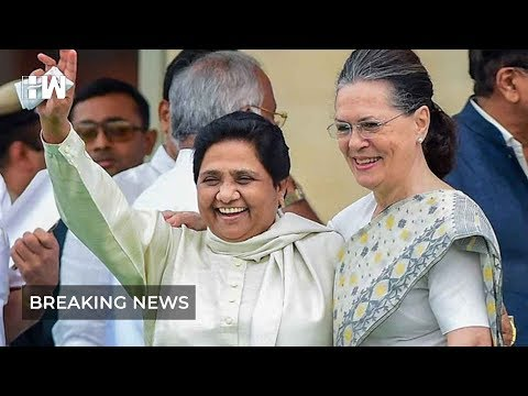 Breaking: Mayawati supports Congress to form Government