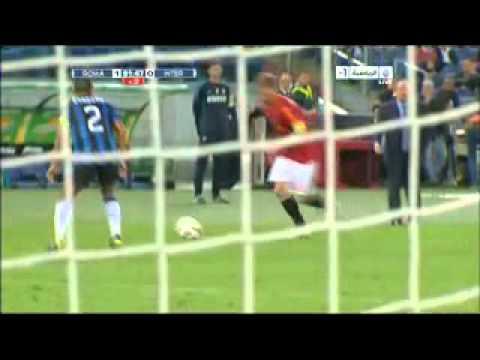 Roma 1-0 InterMilan | Vucinic | عصام الشوالي | R4E Network