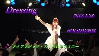 2017.1.28 HOLIDAY新宿。Not K主催ライブ〜Once in a lifetime〜でのラ...