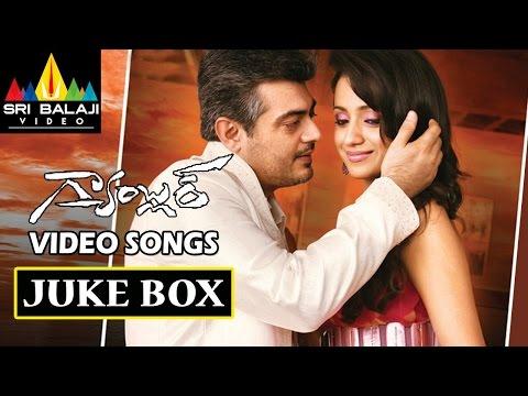 Gambler Songs Jukebox   Video Songs Back to Back   Ajith, Arjun, Trisha   Sri Balaji Video