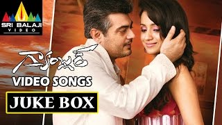 Gambler Songs Jukebox | Video Songs Back to Back | Ajith, Arjun, Trisha | Sri Balaji Video