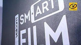 SMART FILM   безбюджетное кино