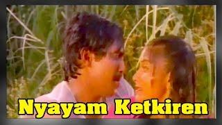 Nyayam Ketkiraen (1984) Tamil Movie