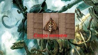 Альфа: Антитеррор, миссия 6, неудачная