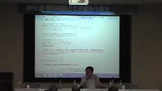 2011年7月3日 緊急報告会「NPO法・寄付税制」その6