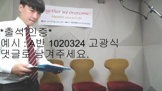 [영산대 외식경영] 호텔관광학부 신입생 온라인 캠프