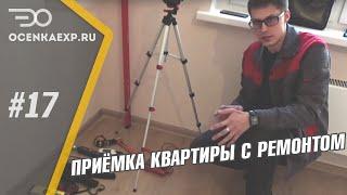 видео Новостройки в д. Зверево, купить квартиру в новостройке д. Зверево от застройщика