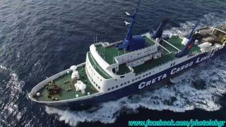 Aerial (drone) video - Ro/Ro Nearchos leaving Piraeus !