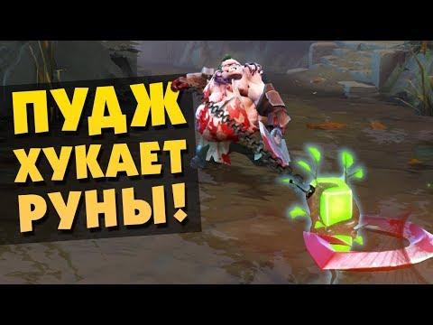 видео: 15 ВАЖНЕЙШИХ ИЗМЕНЕНИЙ ГЕРОЕВ В ПАТЧЕ 7.07