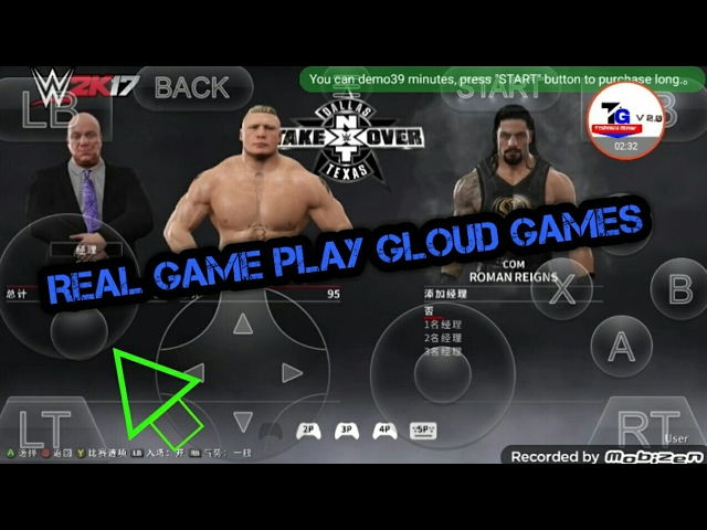 Gloud games first ever WWE 2k17 Android gameplay must watch