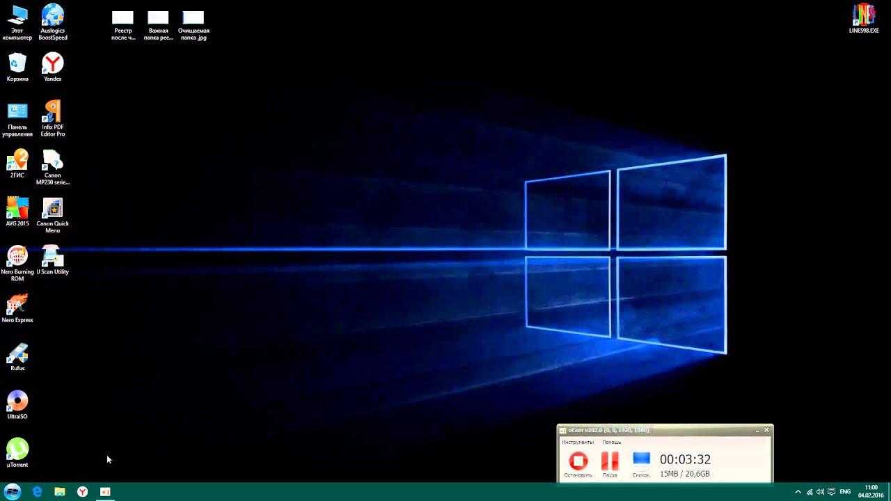 Почему не работает панель задач и меню Пуск Windows 10 - решение проблемы.