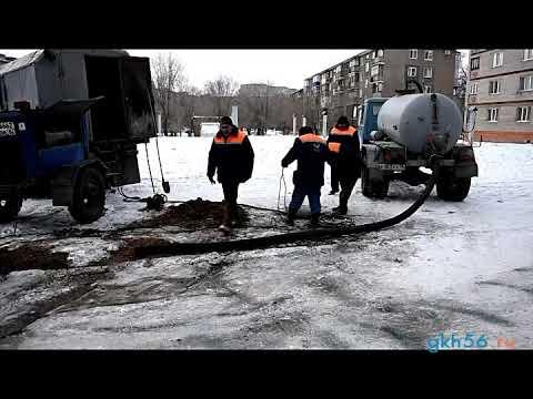 Ремонт водовода и замена задвижки на Корецкой, 13 (18 декабря 2018)