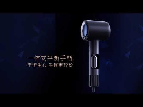Youpin ZHIBAI High Speed Hairdryer HL9