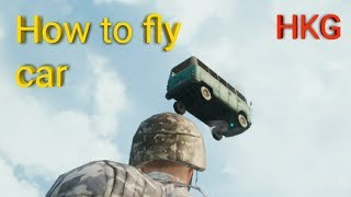 ( How to fly car in pubg )🚘🚘