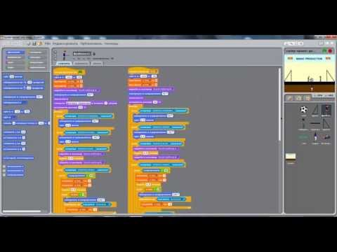 Проект игра информатика Scratch