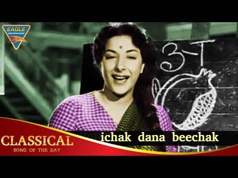 Ichak Dana Beechak Dana Video Song | Classical Song of The Day 4 | Raj Kapoor | Old Hindi Songs