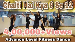 Dev Negi Chalti Hai Kya 9 Se 12 From